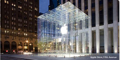AppleCube5thAve.jpg